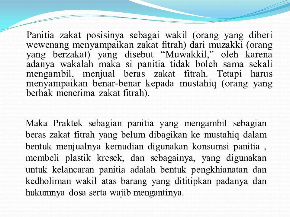 Definisi Amil Zakat adalah : العَامِلُ هُوَ الَّذِي اسْتَعْمَلَهُ اْلإِمَامُ عَلَى أَخْذِ الزَّكَوَاتِ لِيَدْفَعَهَا إِلَى مُسْتَحِقِّيْهَا كَمَا أَمَ
