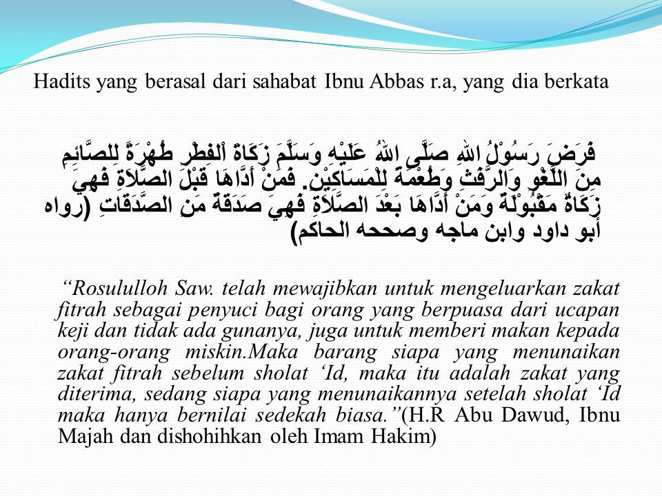 Sedangkan beberapa hadits yang membahas tentang zakat fitrah ini antara lain : Hadits yang berasal dari sahabat Abdulloh bin Umar r.a, yang dia berkat
