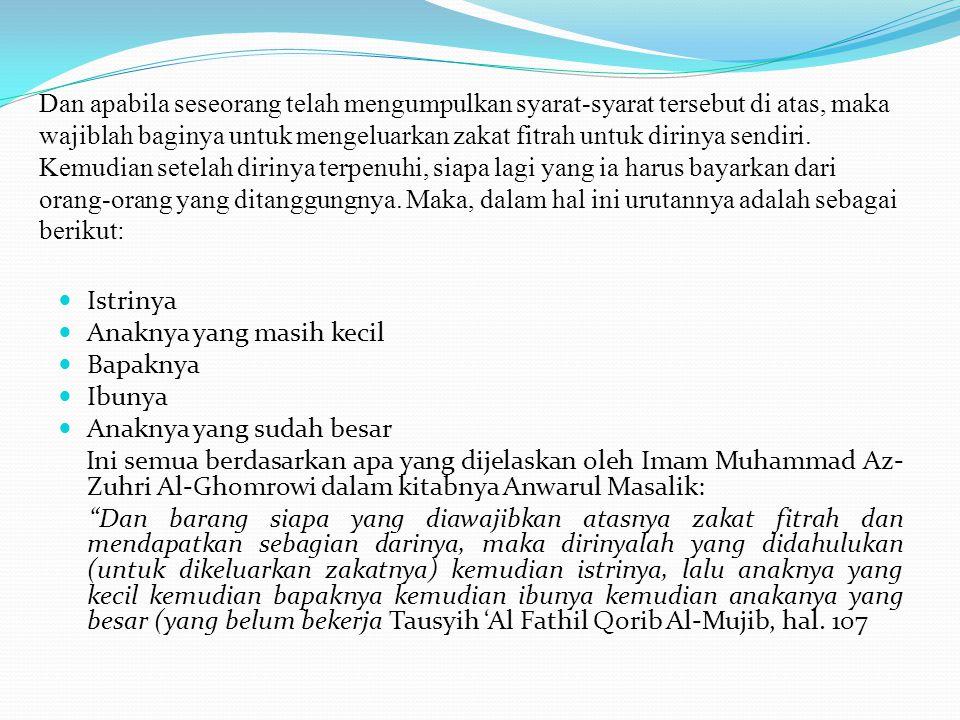 Amil Amil adalah orang yang diperkerjakan oleh imam untuk mengambil zakat kemudian membagikannya kepada para mustakhiq zakat, sebagaimana yang dijelaskan oleh Alloh SWT dalam Al-Qur'an.