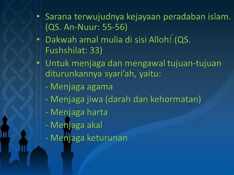 Sarana terwujudnya kejayaan peradaban islam. (QS.