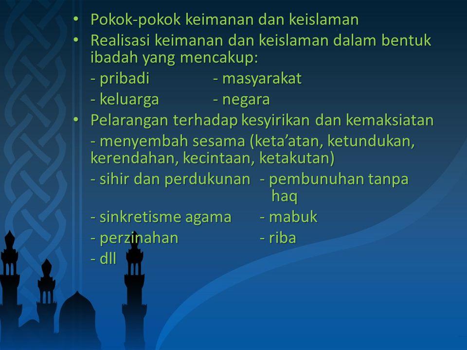 Apa yang harus dipersiapkan oleh para pengemban amanah dakwah untuk mewujudkan Peradaban Islam..??