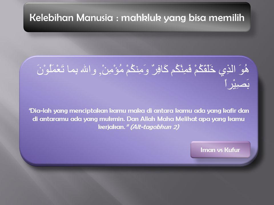 "وَهَدَيْنَاهُ النَّجْدَيْن ""Dan Kami telah menunjukkan kepadanya dua jalan"" (As-balad10) Iman vs Kufur إَنّا هَدَيْنَاه السَبِيْل إِمَّاشَاكِرًا وَإِم"