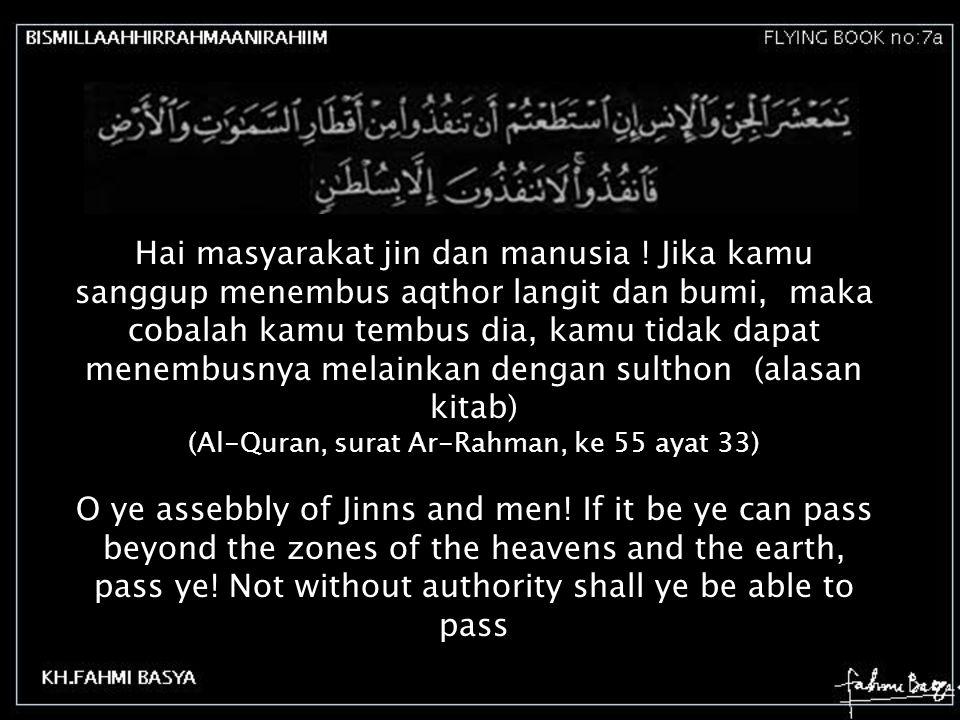 """""""Dan buatlah benda mengapung itu dengan mata kami dan wahyu kami (Al-Quran, surat Hud, ke 11 ayat 37) """"But construct an Ark under Our eyes and Our ins"""