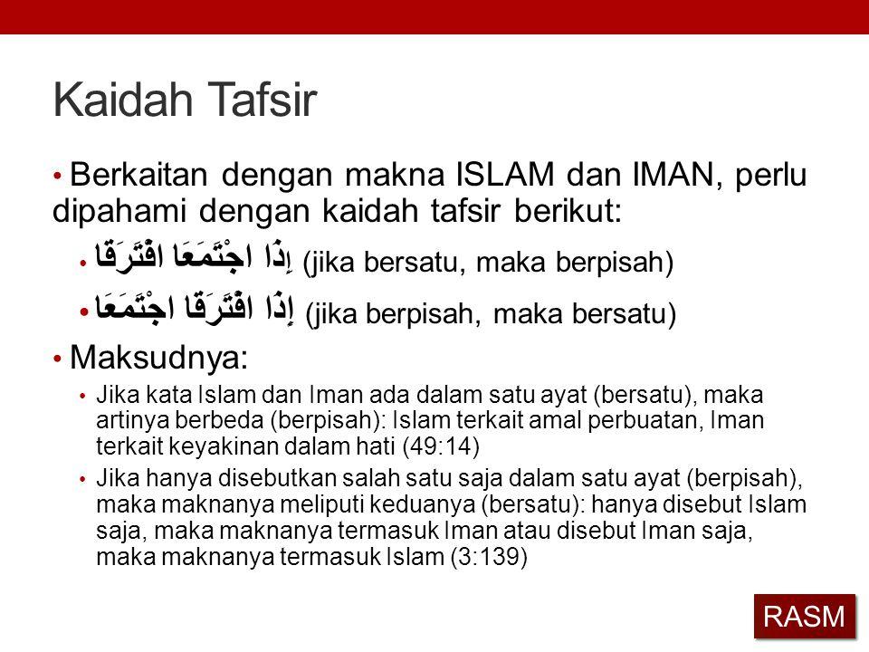 Kaidah Tafsir Berkaitan dengan makna ISLAM dan IMAN, perlu dipahami dengan kaidah tafsir berikut: إ ِذَا اجْتَمَعَا افْتَرَقَا (jika bersatu, maka ber