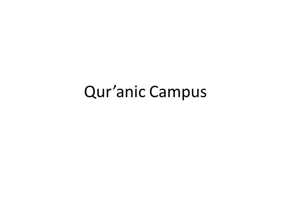 Qur'anic Campus