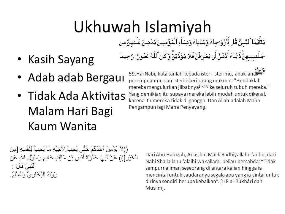 Ukhuwah Islamiyah Kasih Sayang Adab adab Bergaul Tidak Ada Aktivitas Malam Hari Bagi Kaum Wanita (( لاَ يُؤْمِنُ أَحَدُكُمْ حَتَّى يُحِبَّ ِلأَخِيْهِ