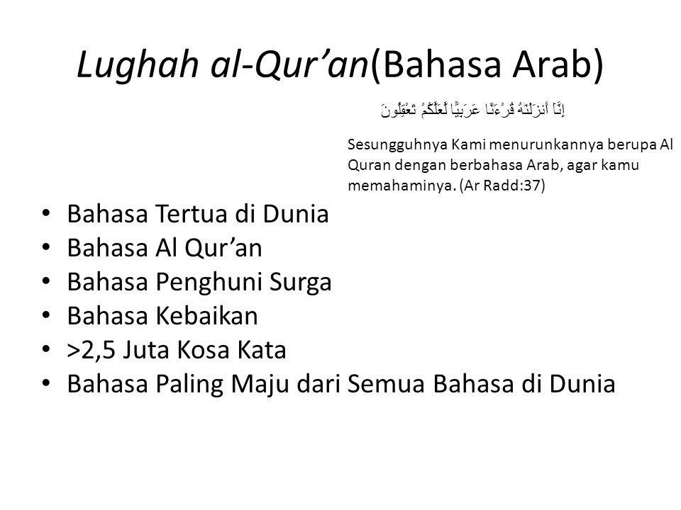 Lughah al-Qur'an(Bahasa Arab) Bahasa Tertua di Dunia Bahasa Al Qur'an Bahasa Penghuni Surga Bahasa Kebaikan >2,5 Juta Kosa Kata Bahasa Paling Maju dar
