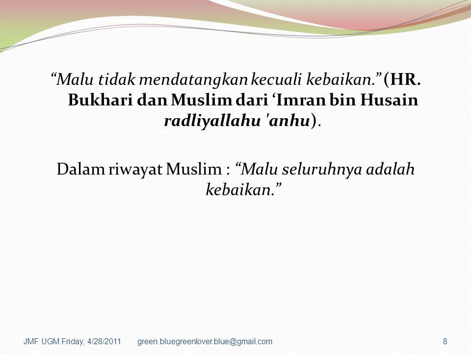 """""""Malu tidak mendatangkan kecuali kebaikan."""" (HR. Bukhari dan Muslim dari 'Imran bin Husain radliyallahu 'anhu). Dalam riwayat Muslim : """"Malu seluruhny"""