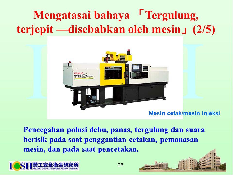 28 Pencegahan polusi debu, panas, tergulung dan suara berisik pada saat penggantian cetakan, pemanasan mesin, dan pada saat pencetakan. Mesin cetak/me