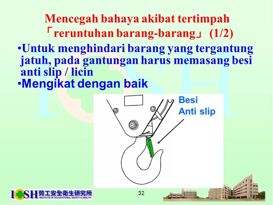 32 Mencegah bahaya akibat tertimpah 「 reruntuhan barang-barang 」 (1/2) Untuk menghindari barang yang tergantung jatuh, pada gantungan harus memasang