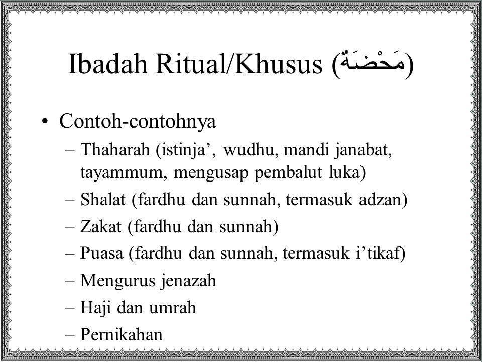 Ibadah Ritual/Khusus ( مَحْضَةٌ ) Contoh-contohnya –Thaharah (istinja', wudhu, mandi janabat, tayammum, mengusap pembalut luka) –Shalat (fardhu dan su