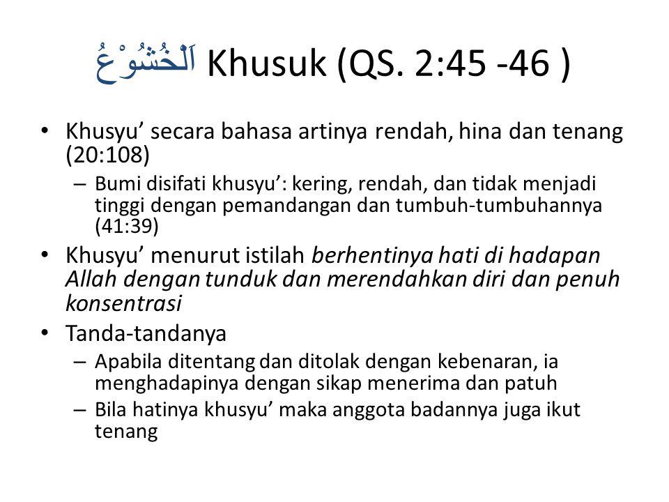 اَلْخُشُوْعُ Khusuk (QS.
