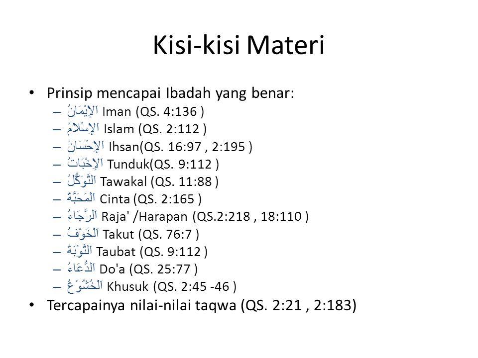Kisi-kisi Materi Prinsip mencapai Ibadah yang benar: –اَلإِيْمَانُ Iman (QS. 4:136 ) –اَلإِسْلاَمُ Islam (QS. 2:112 ) –اَلإِحْسَانُ Ihsan(QS. 16:97, 2