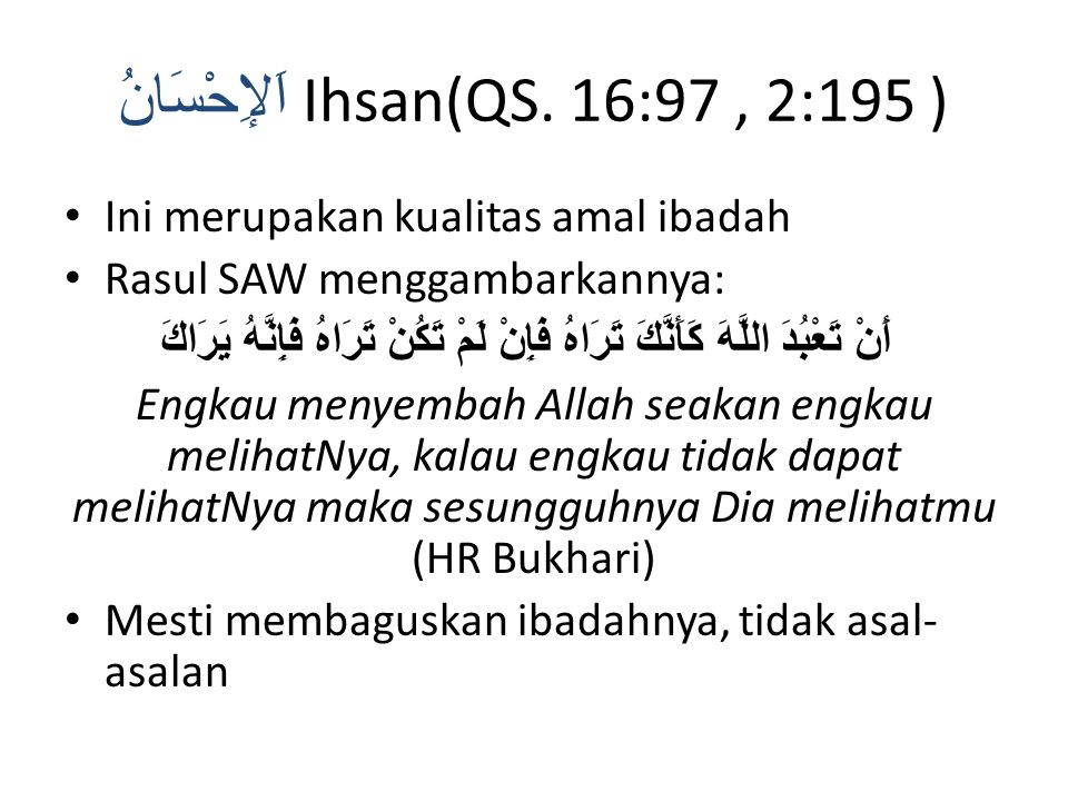 اَلإِحْسَانُ Ihsan(QS.