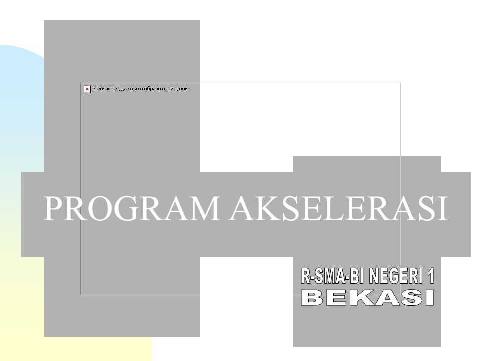 PROGRAM AKSELERASI