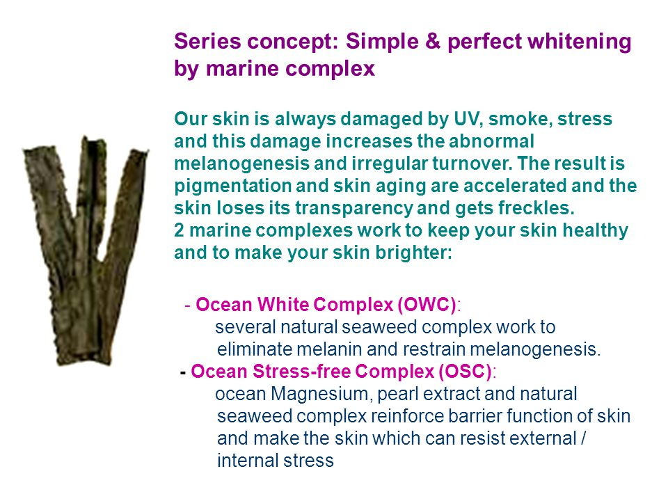 Series concept: Simple & perfect whitening by marine complex Our skin is always damaged by UV, smoke, stress and this damage increases the abnormal melanogenesis and irregular turnover.
