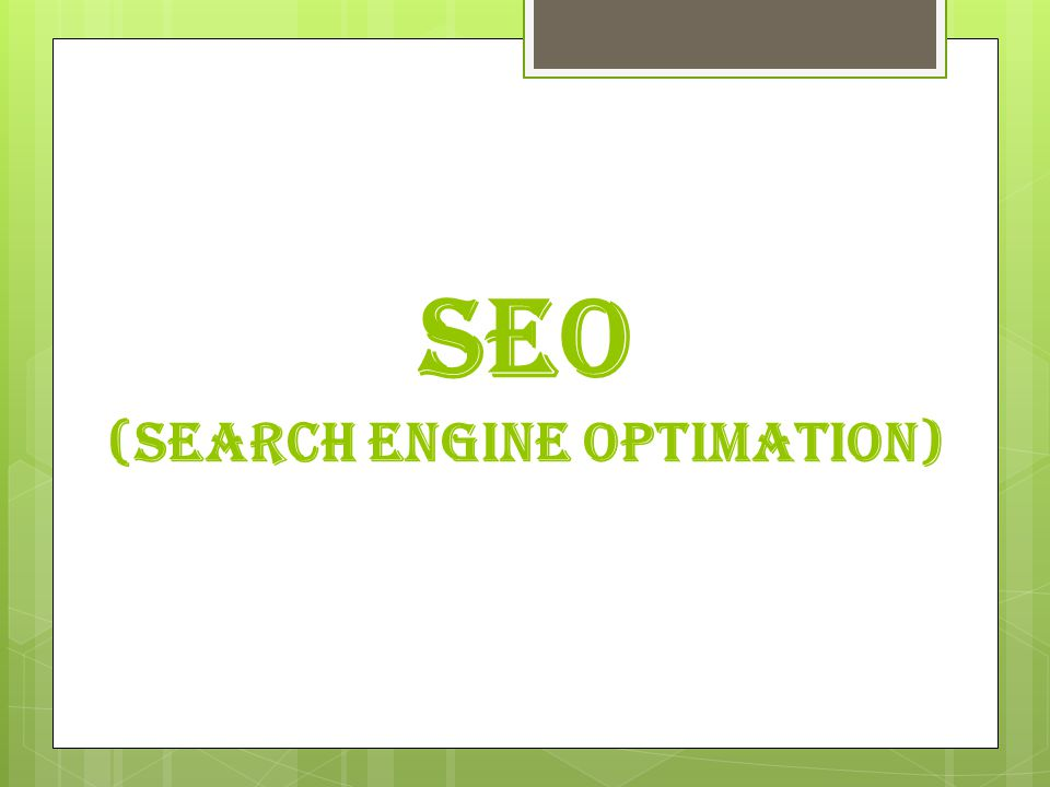 SEO (Search Engine Optimation)